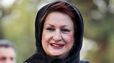 سرکار خانم مریم امیرجلالی