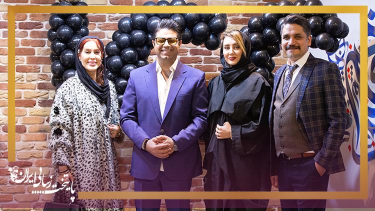 افتتاحیه پایتخت زیبایی ایران در نیاوران با حضور حجت اشرف زاده و سایر هنرمندان