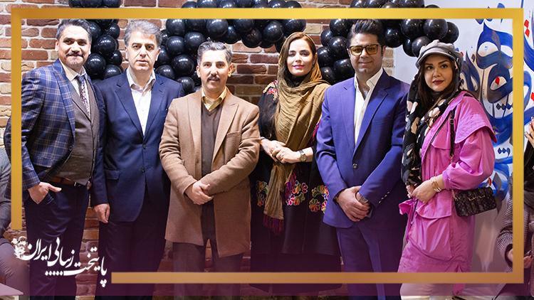 حضور حجت اشرف زاده و سپیده خداوردی در افتتاحیه کلینیک پایتخت زیبایی ایران icc