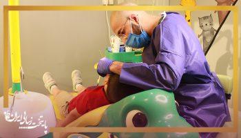 بخش دندانپزشکی کودکان پایتخت زیبایی ایران افتتاح شد
