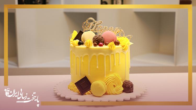 کیک افتتاحیه دندانپزشکی کودکان icc